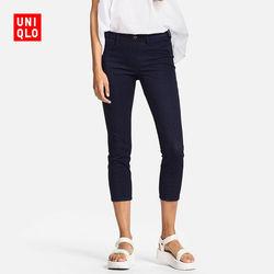 Denim skinny pant (washed product) 192774