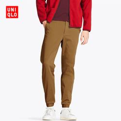 Men and feet sweat pants (cotton) 401 165