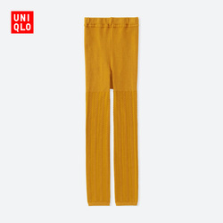 Kids / Girls knitted pants 403667