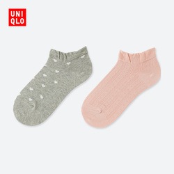 Kids / Girls socks (two pairs of means) 400 920