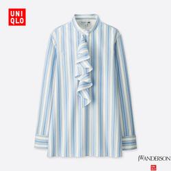 Women JWA PJ quality long-staple cotton flounced shirt (long sleeves) 403 081