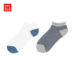 Kids / boys socks (two pairs of means) 189 024