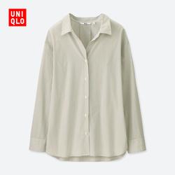 Women's high-quality long-staple cotton striped shirt (long sleeves) 402 669