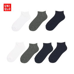 Women's socks (7 pairs of means) 195 456