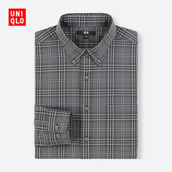 Men's high-quality long-staple cotton plaid shirt (long sleeves) 402 959