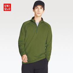 【Special sizes】Men DRY-EX warm half zipper T-shirt (long sleeve) 400 973 Uniqlo