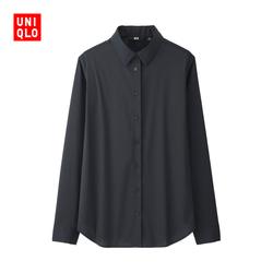 Women SUPIMA COTTON Stretch Shirt (long sleeves) 181 623