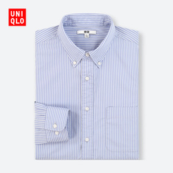 Men's high-quality long-staple cotton striped shirt (long sleeves) 402 962