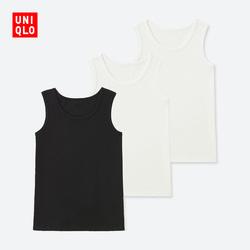 Kids / Boys / Girls cotton vest (3 installed) 400 897