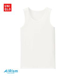 Kids / Boys / Girls AIRism vest 184 897