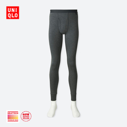 Men HEATTECH EXTRA WARM pants 400,229