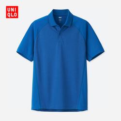 Men's DRY-EX POLO shirt (short sleeves) 191499
