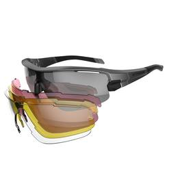 Cycling 900 Grey Pack Adult Cycling Sunglasses 4 Interchangeable Lenses - Grey