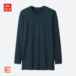 Men HEATTECH T-shirt (9-Sleeved) 400 221