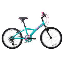 Mistigirl 120 20-Inch Bike