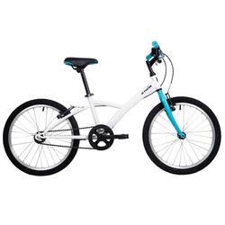 Misti 100 20-Inch Bike