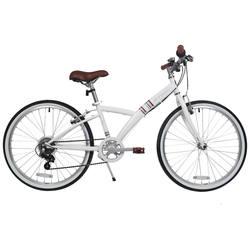"24"" Poply 300 Bike - White"