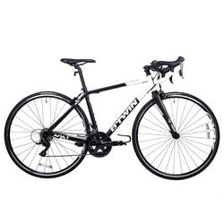 Triban 520 Road Bike CN