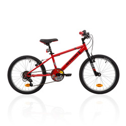 Racing Boy 320 20-Inch Kids' Bike