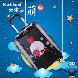 Rockland small suitcase trolley travel case caster female male boarding students in small fresh Korean password