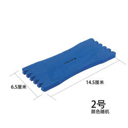 Fishing sport storage and carrying fishing line winding board random colors CAPERLAN ROLL'LINE EASY FOLDER