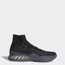 Crazy Explosive 2017 Primeknit Shoes