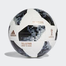 FIFA World Cup Top Replique Ball