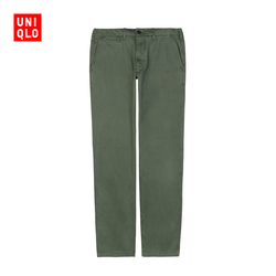 【Special sizes】Old men wash straight trousers without pleats 407,367