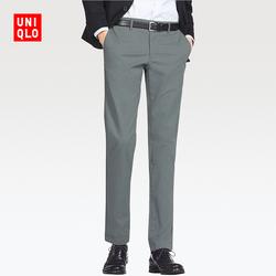 Men's Slim pleated trousers 403,971