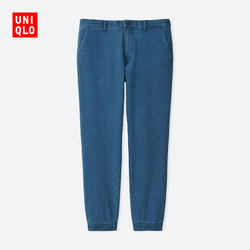 Men and feet sweat pants (jeans) (washed product) 405640