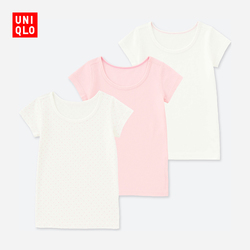 Baby / Child rib cotton T-shirt (short sleeve) (3 pieces) 407 692
