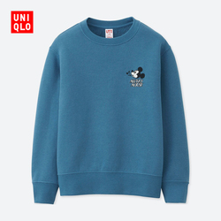 Kids (UT) DPJ sweatshirts 405,996