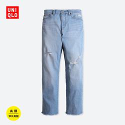 Women's high waist boyfriend jeans (washed product) 407399