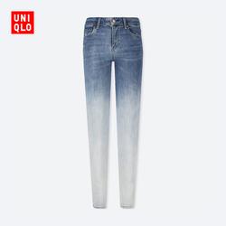 Women's high stretch jeans (washed product) 406349