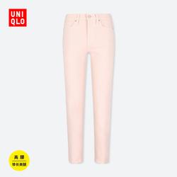 Women's jeans waist smoke tube (washed product) 404607
