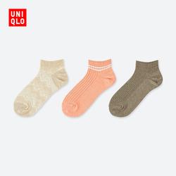 Women's socks (three pairs mounted) 406 280