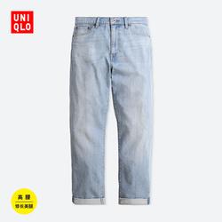 Women's high waist boyfriend jeans (washed product) 407398
