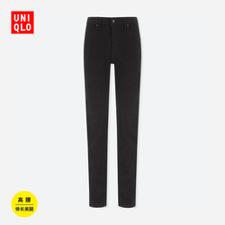 Women Slim waist jeans (washed product) 404605
