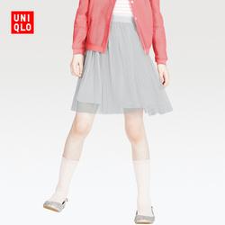 Kids / Girls Fancy elastic skirt 404518