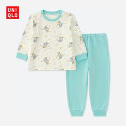 Baby / Child Care (UT) DPJ pajamas (long sleeves) 407 632