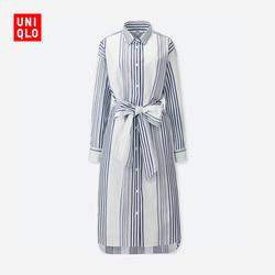 Women striped cotton dress shirt (long sleeve) 404 504