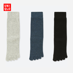 Women's socks (three pairs mounted) 406 274