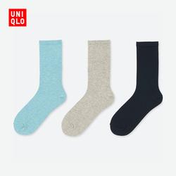 Women's socks (three pairs mounted) 404 453
