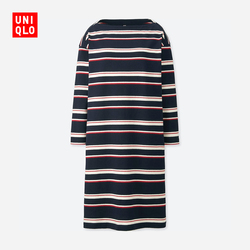 New Year red women's cotton striped boat neck dress (long sleeves) 404 502