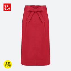 New Year red women's high waist bow skirt Skinny 404,698