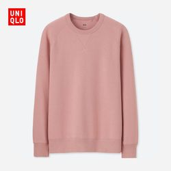 【Special sizes】New Year's red men's sweater (long sleeves) 404 164