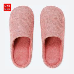 Men's / Women living slippers 404 877