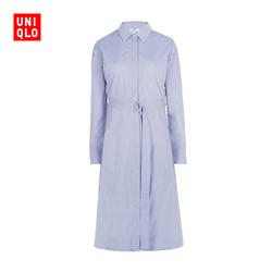 Women's cotton shirt dress (long sleeves) 406 430
