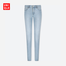 Women's high stretch jeans (washed product) 404562