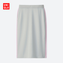 Women knitted sports skirt 404746